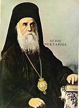 St. Nektarios of Aegina